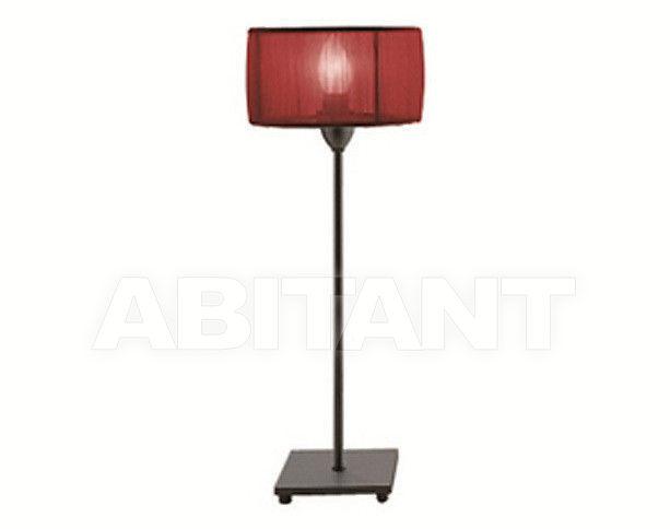 Купить Лампа настольная Baga-Patrizia Garganti Contemporary (baga) 5154