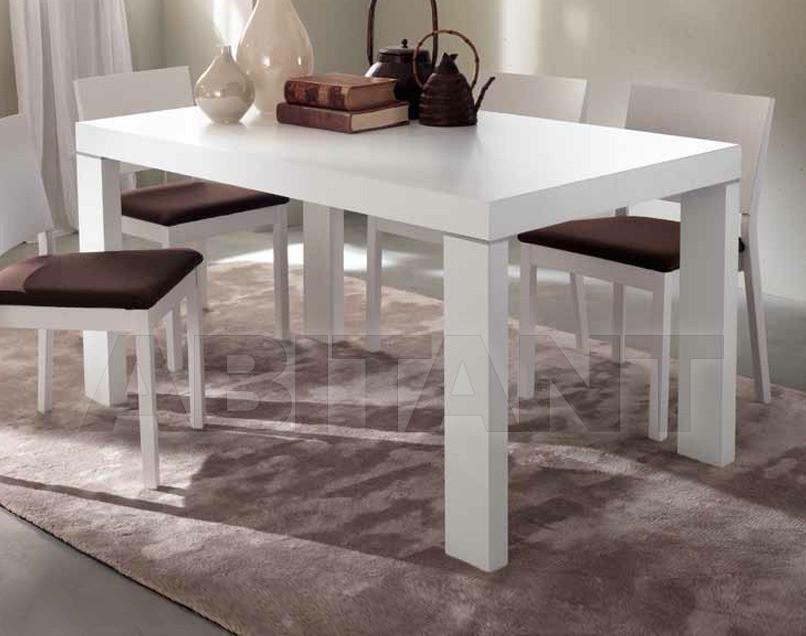 Купить Стол обеденный Eurosedia Design S.p.A. 2013 686037