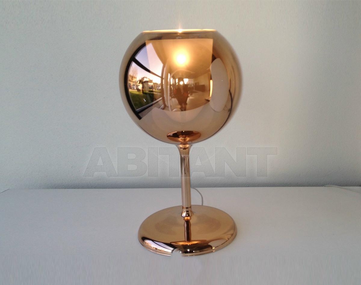 Купить Лампа настольная Penta Tavolo 0811-00 MINI