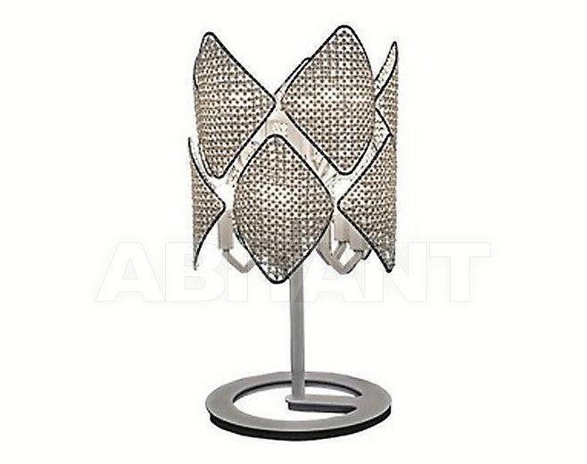 Купить Лампа настольная Baga-Patrizia Garganti Bespoke 02 H08C1