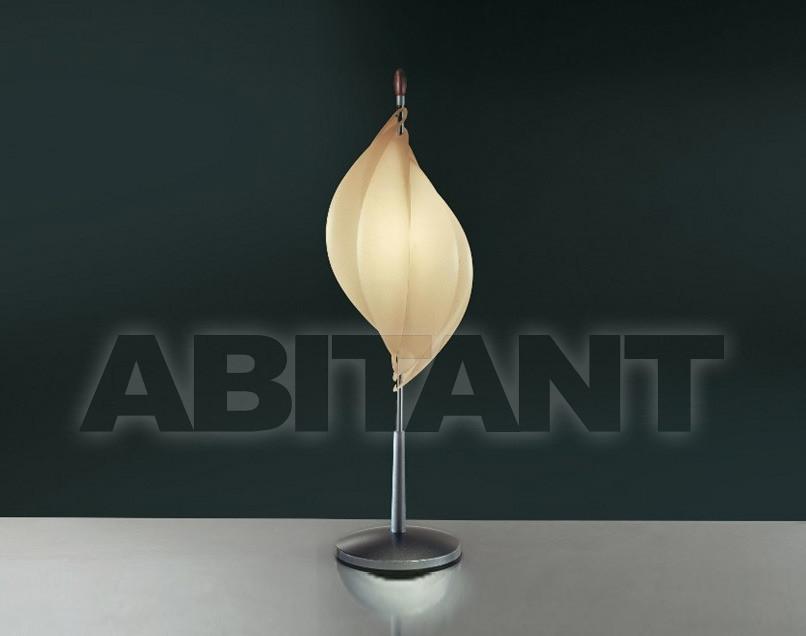 Купить Лампа настольная Penta Tavolo 9831-00 1