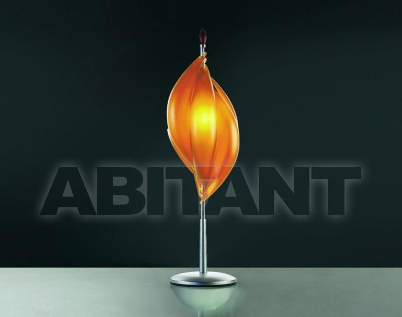 Купить Лампа настольная Penta Tavolo 9831-00 2