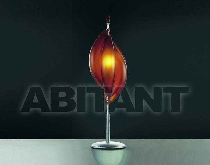 Купить Лампа настольная Penta Tavolo 9831-00 3