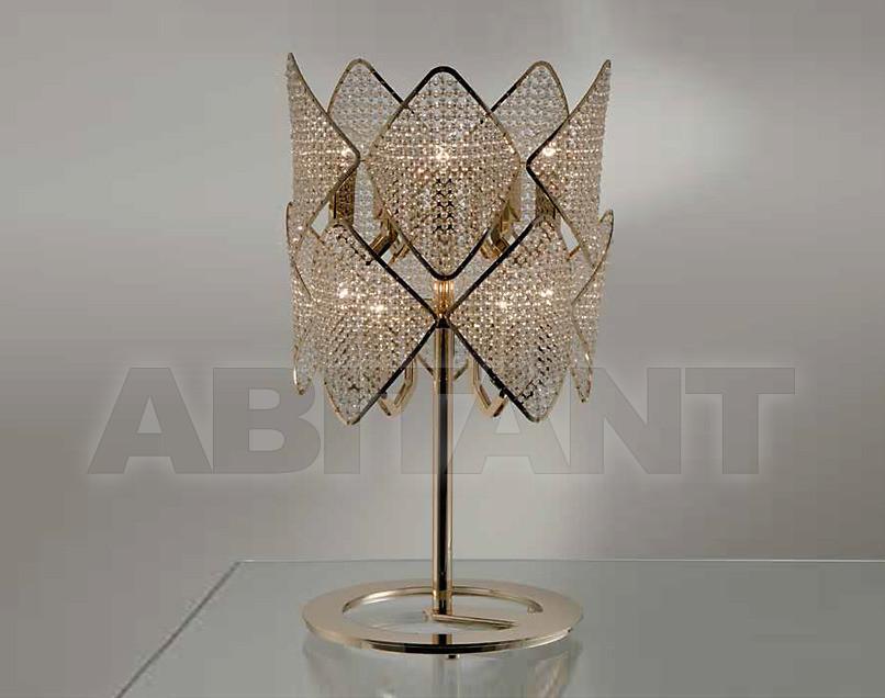 Купить Лампа настольная Baga-Patrizia Garganti Bespoke 02 H08G8
