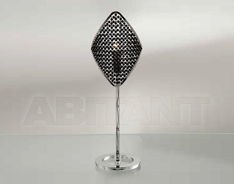 Купить Лампа настольная Baga-Patrizia Garganti Bespoke 02 H20C2