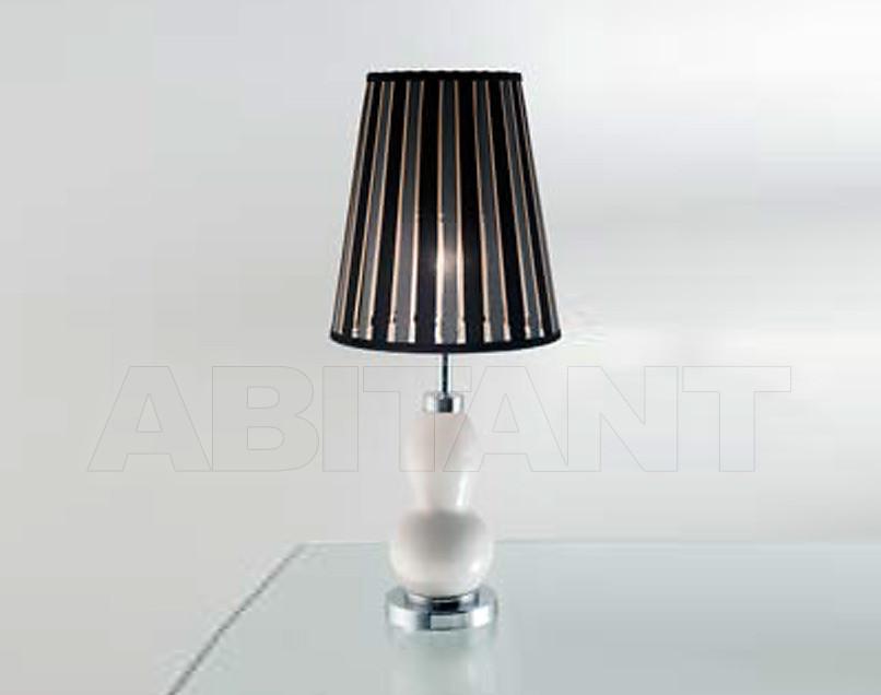 Купить Лампа настольная Baga-Patrizia Garganti Me PG554