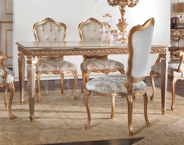 Купить Стол обеденный Galimberti Lino Sala Da Pranzo 1688/T