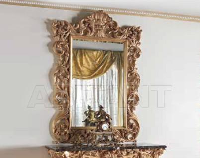 Купить Зеркало настенное Galimberti Lino Studio 1718