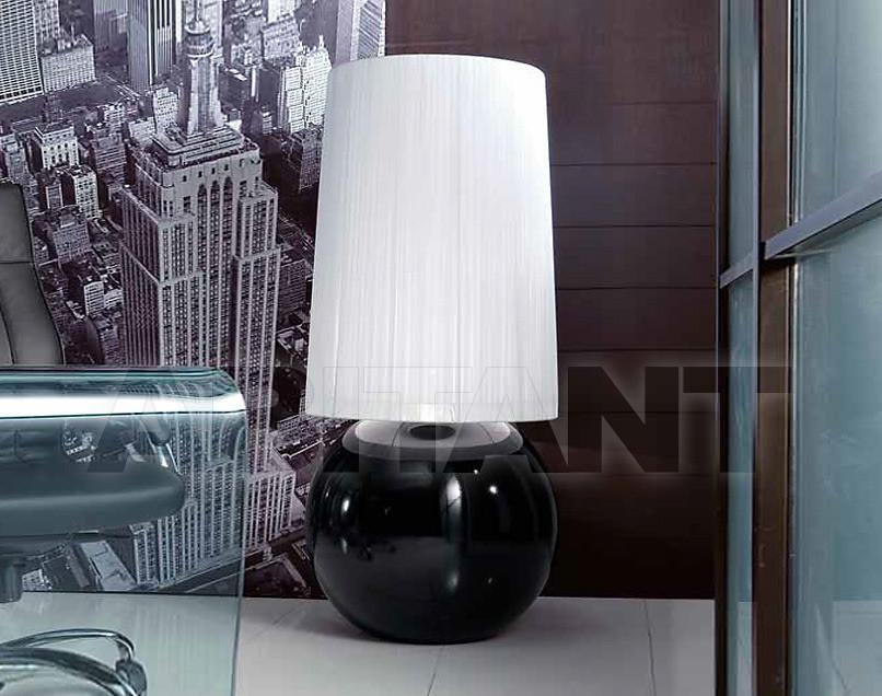 Купить Лампа напольная Unico Italia Zero Quattro LAM004 2