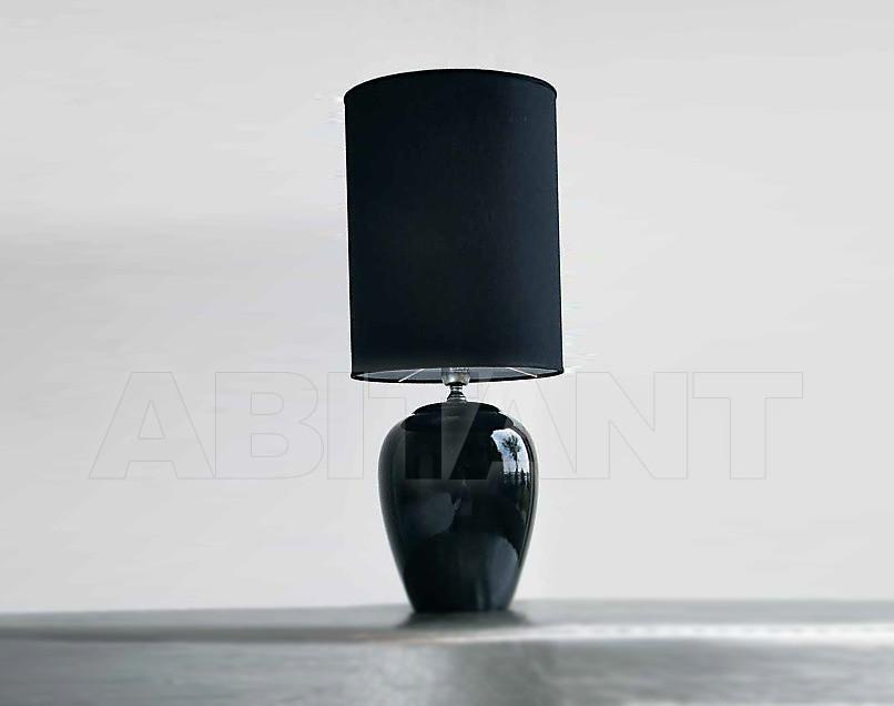 Купить Лампа настольная Unico Italia Zero Quattro LAM010 2