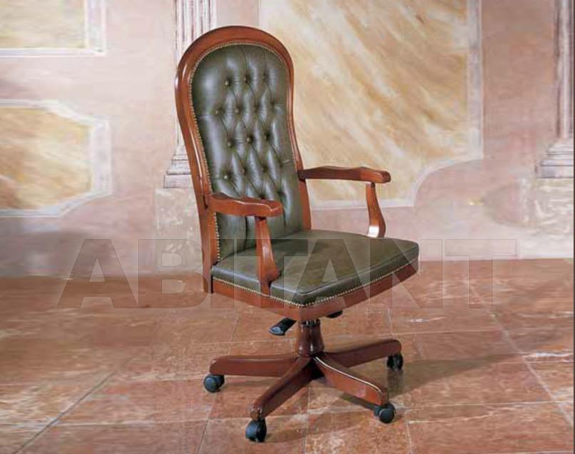Купить Кресло Stile Elisa Barocco 1500