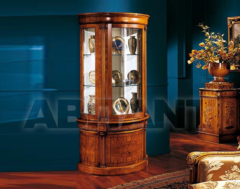 Купить Сервант Armando Rho Elegance A157