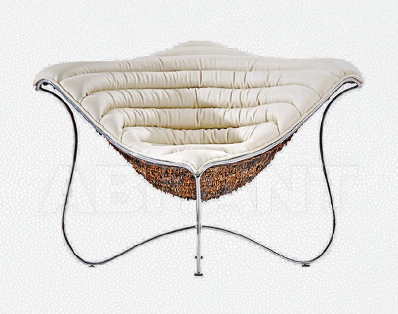 Купить Кресло Naga Design Seating PH001