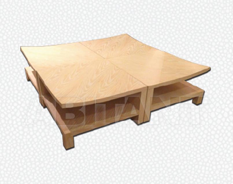 Купить Столик журнальный Naga Tables PH021WW
