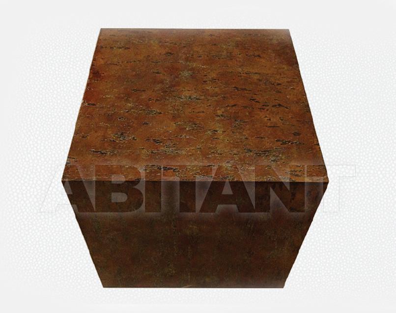 Купить Столик журнальный Naga Tables PH041
