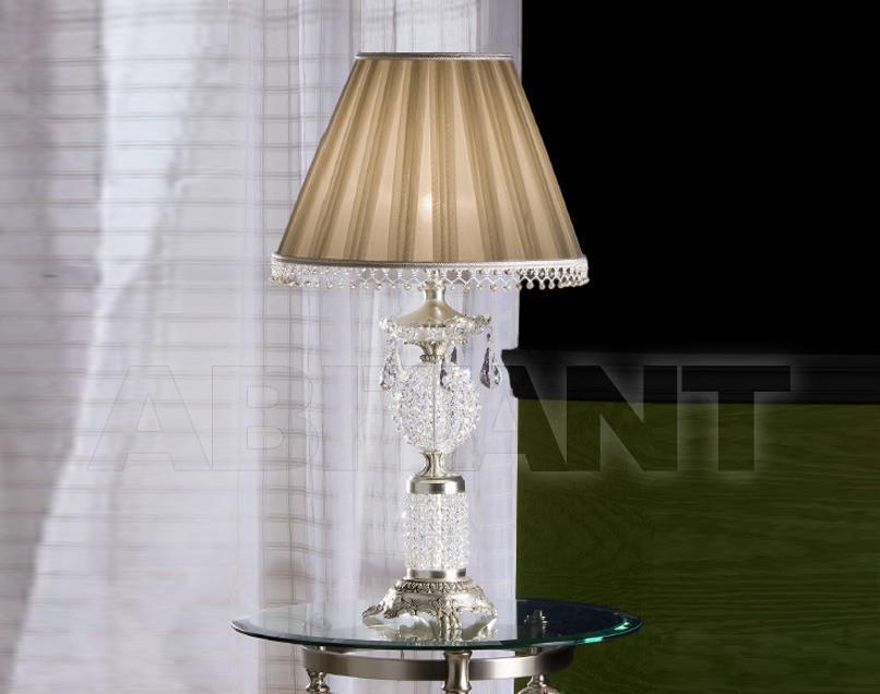 Купить Лампа настольная Almerich Classic Master Ii 2400