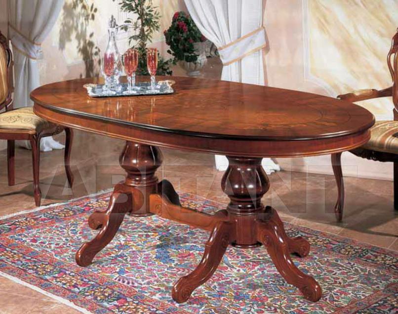 Купить Стол обеденный Stile Elisa Barocco 1609