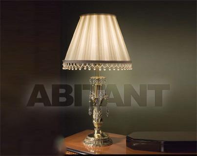 Купить Лампа настольная Almerich Classic Master Ii 2368
