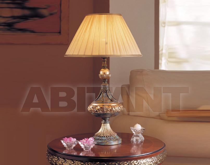 Купить Лампа настольная Almerich Classic Master Ii 2095
