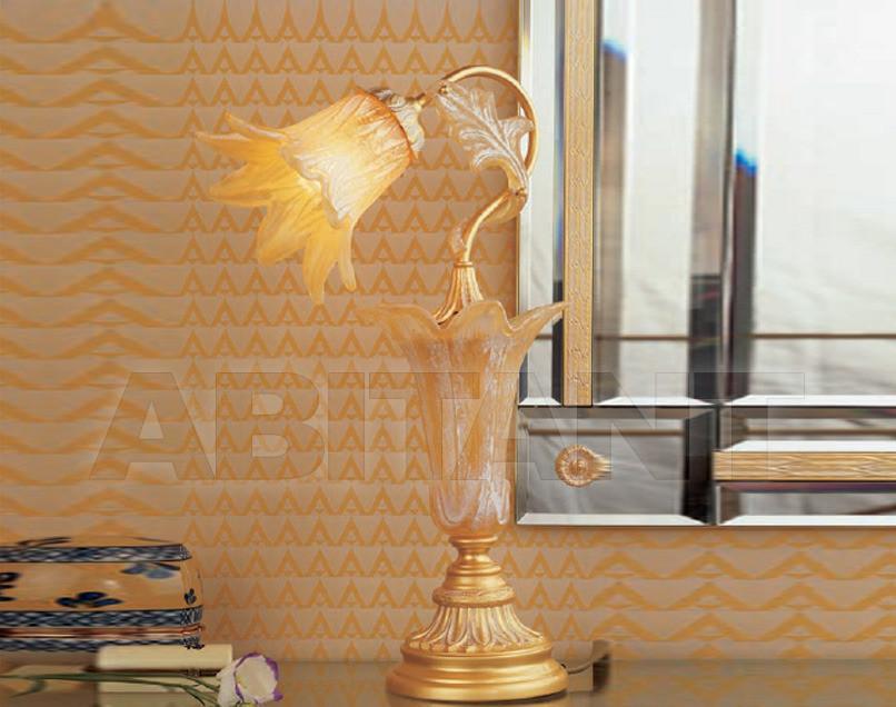 Купить Лампа настольная Almerich Classic Master Ii 2191