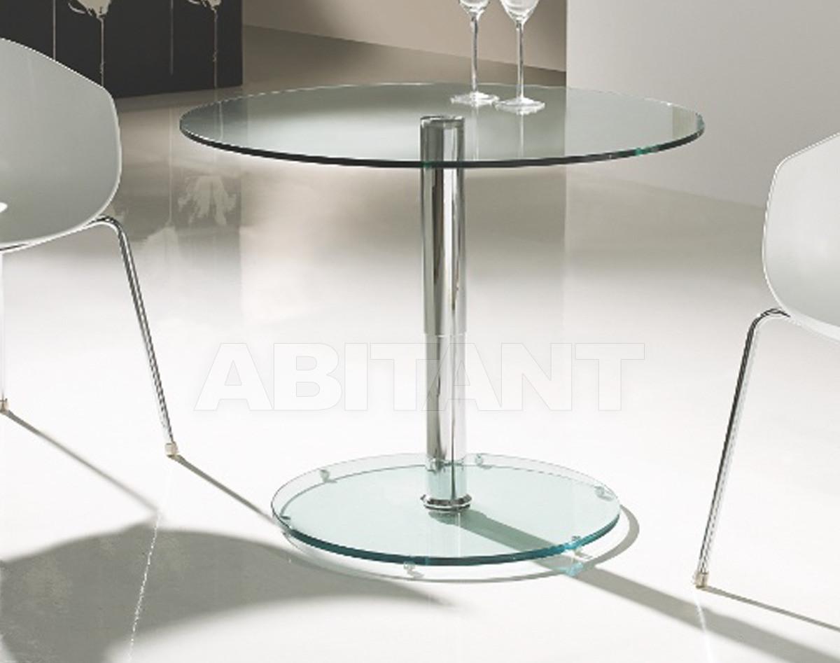 Купить Столик журнальный Schuller M11 58-1127