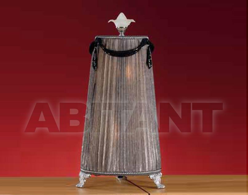 Купить Лампа настольная Almerich Classic Master Ii 2558
