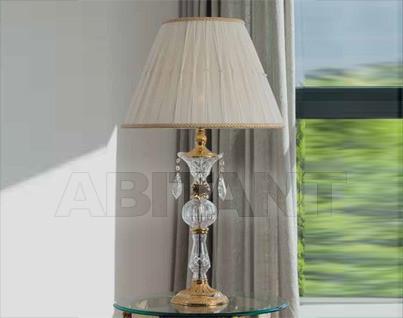 Купить Лампа настольная Almerich Classic Master Ii 2521