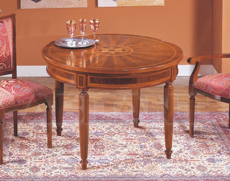 Купить Столик кофейный Stile Elisa Carlo X 2162