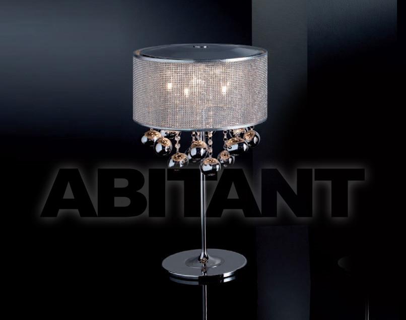 Купить Лампа настольная Schuller 126 17 4520