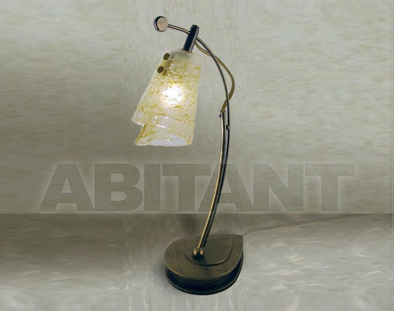 Купить Лампа настольная Metal Lux Traditional And Classic 123211