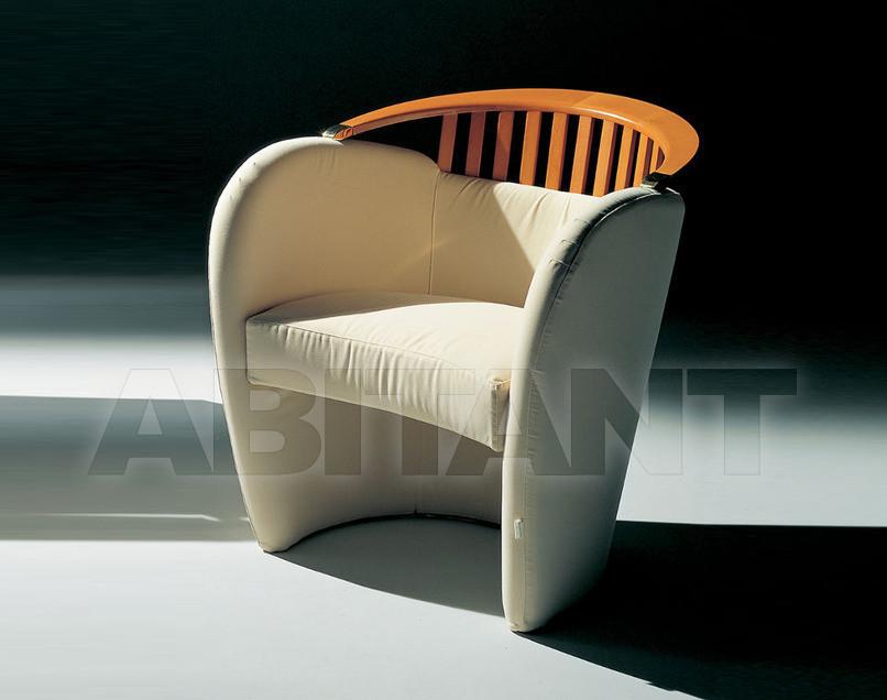 Купить Кресло Giovannetti  One Seat NAUSICAA 2