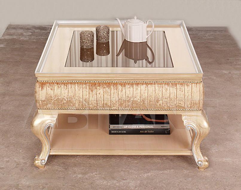 Купить Столик кофейный Morello Gianpaolo Anteprima 1593/W