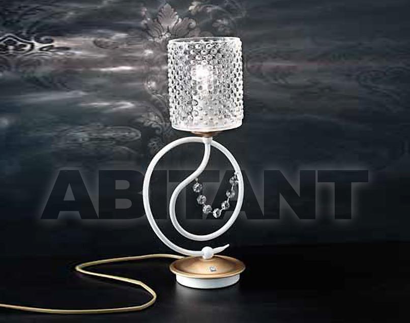 Купить Лампа настольная Bellart snc di Bellesso & C. 2013 3018/LU