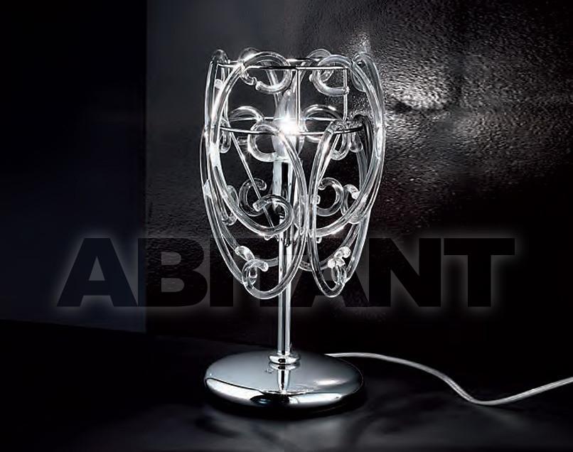 Купить Лампа настольная Bellart snc di Bellesso & C. 2013 2110/LU
