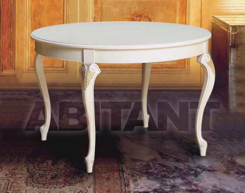 Купить Стол обеденный Morello Gianpaolo Morello 879/N