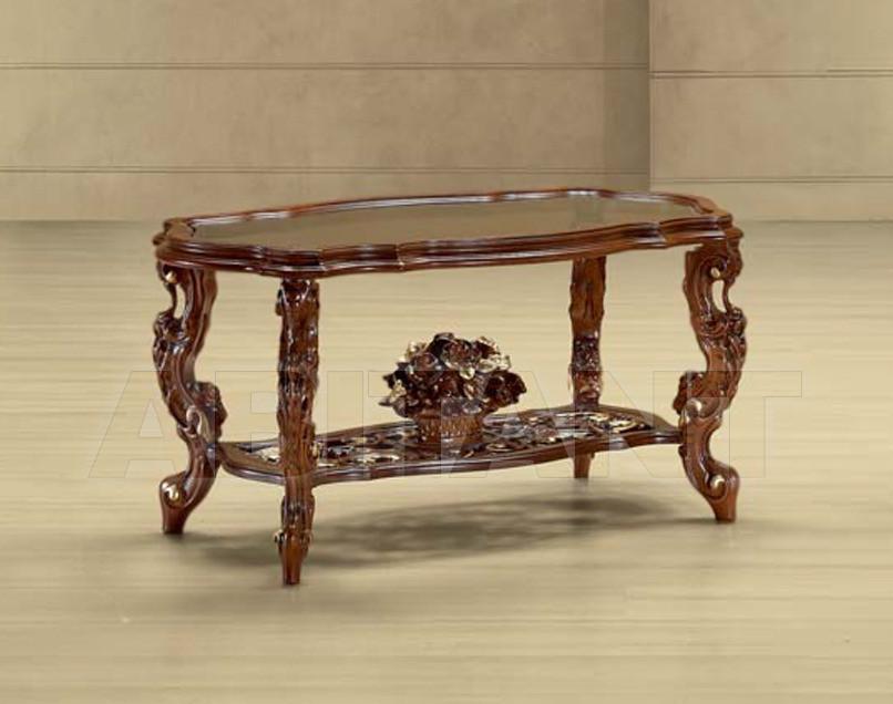 Купить Столик кофейный Morello Gianpaolo Red 276/RK TAVOLINO