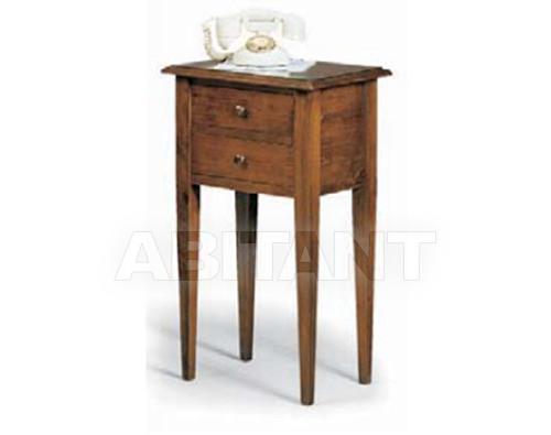 Купить Столик приставной Coleart Complementi 07300