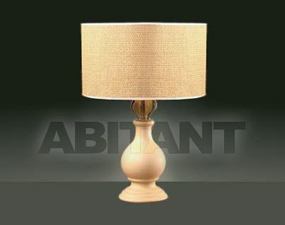 Купить Лампа настольная ACF Arte Illuminazione 513