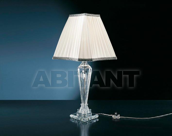 Купить Лампа настольная Athena Beby Group Pandora 5004 T