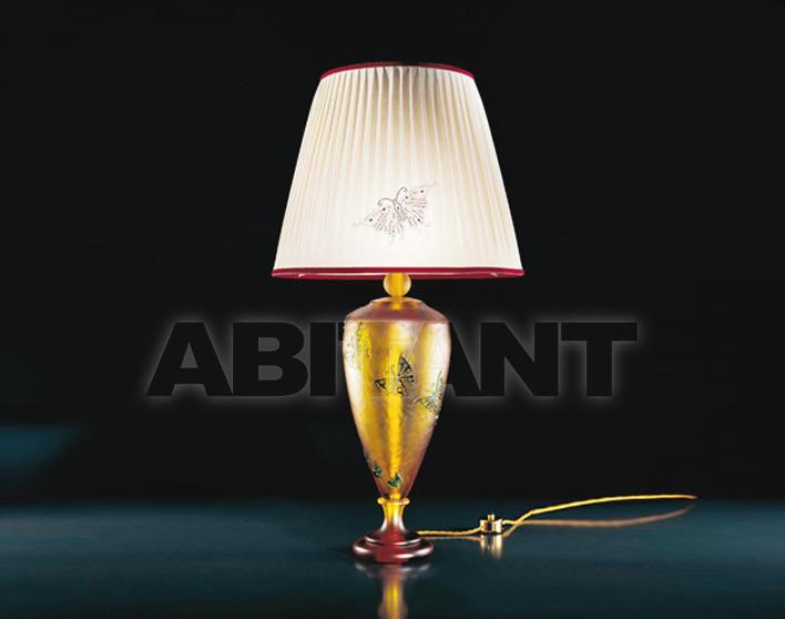 Купить Лампа настольная Afrodite Beby Group Pandora 5016 AV