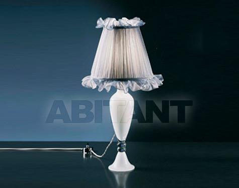 Купить Лампа настольная Timotea Beby Group Pandora 5022 PBL