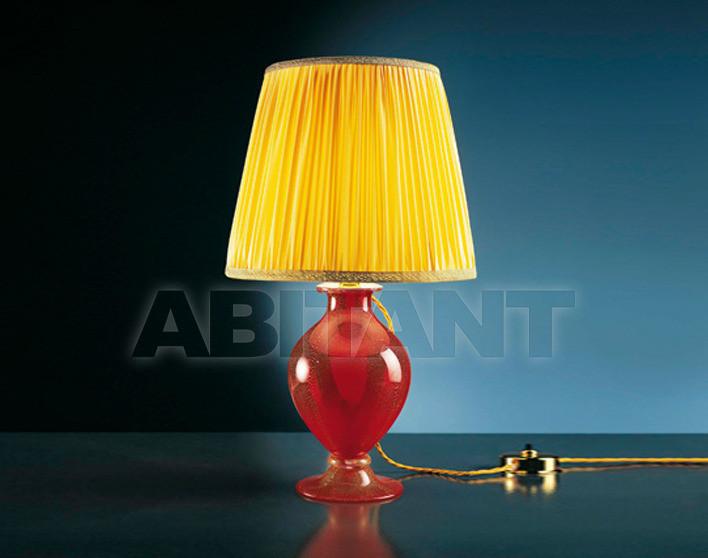 Купить Лампа настольная Artemis Beby Group Pandora 5045 RO