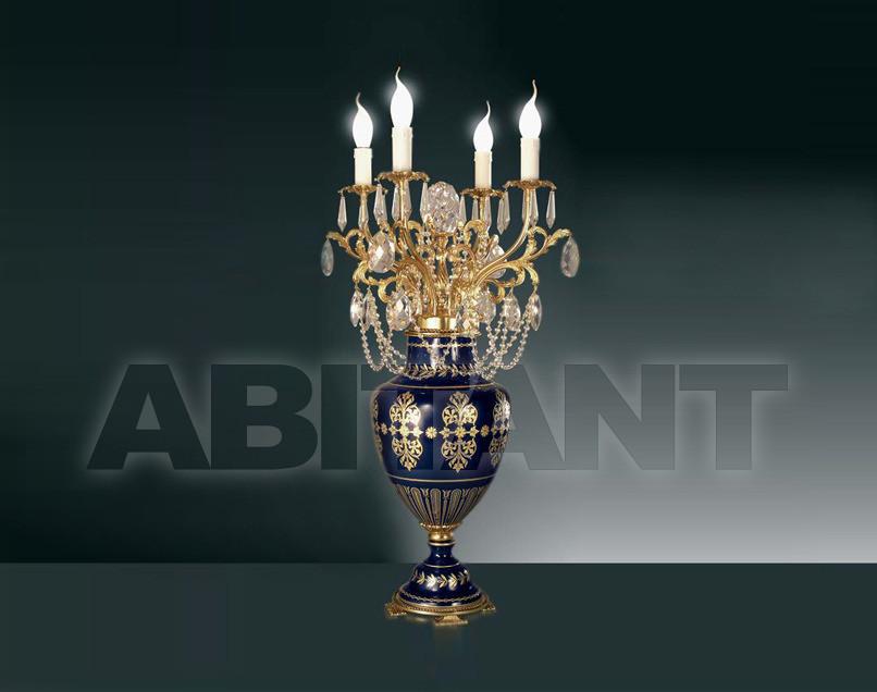 Купить Лампа настольная ACF Arte Illuminazione 1453