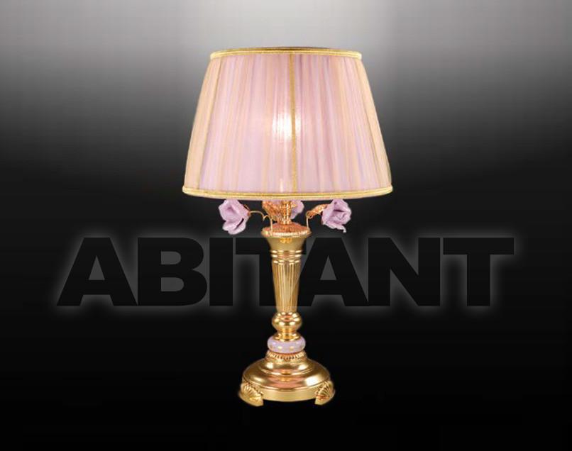 Купить Лампа настольная ACF Arte Illuminazione 669