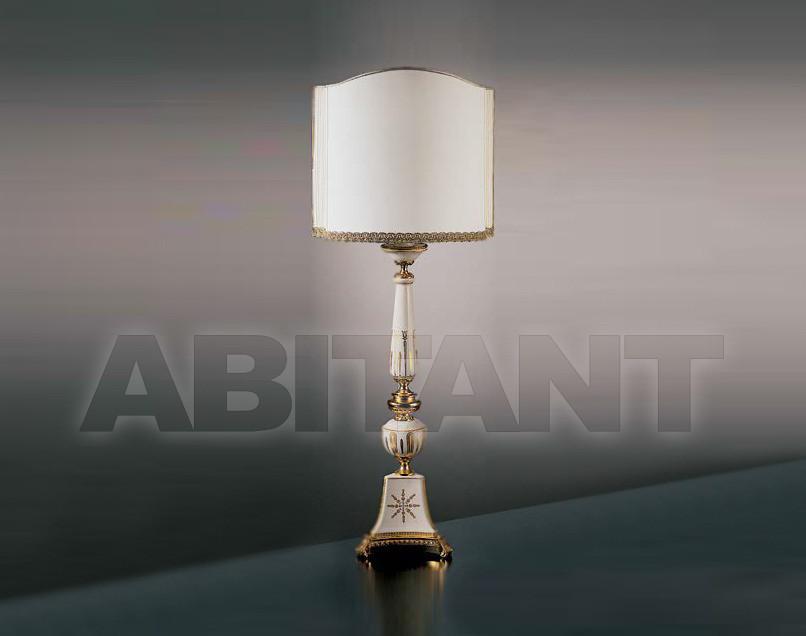 Купить Лампа настольная ACF Arte Illuminazione 1229