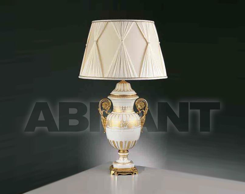 Купить Лампа настольная ACF Arte Tavola Complementi Darredo 1141/B