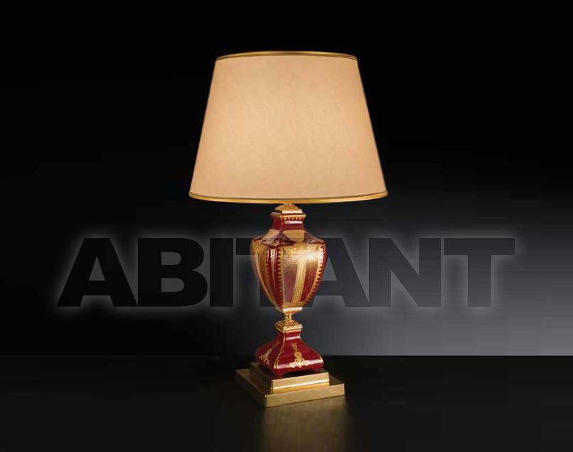 Купить Лампа настольная ACF Arte Tavola Complementi Darredo 1725
