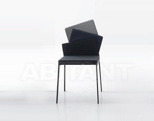 Купить Стул Karina COM.P.AR Chairs 644 2