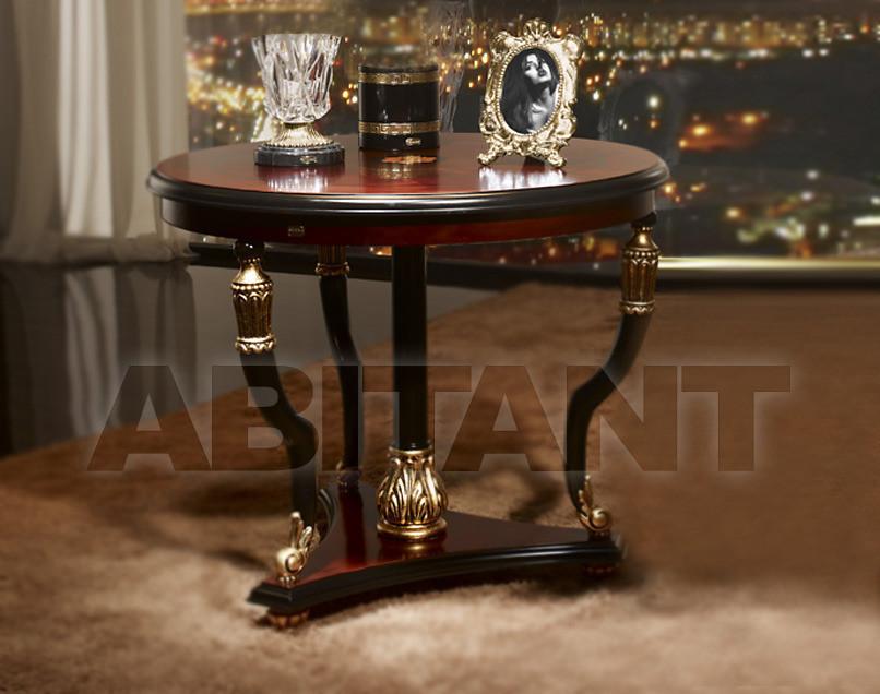 Купить Столик приставной Soher  Classic Furniture 4110 C