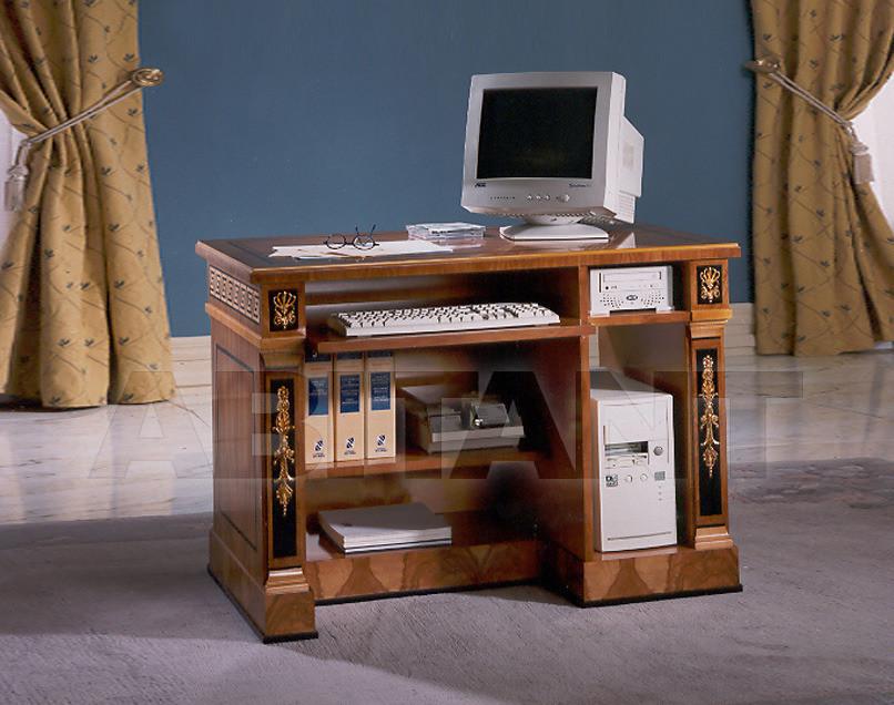Купить Стол компьютерный Soher  Office 3370 O-109-OF